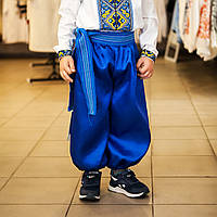 Шаровари для хлопчика сині