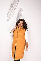Жилетка стильная женская удлиненная из плащевки на весну с пуговицами и карманами (Батал)