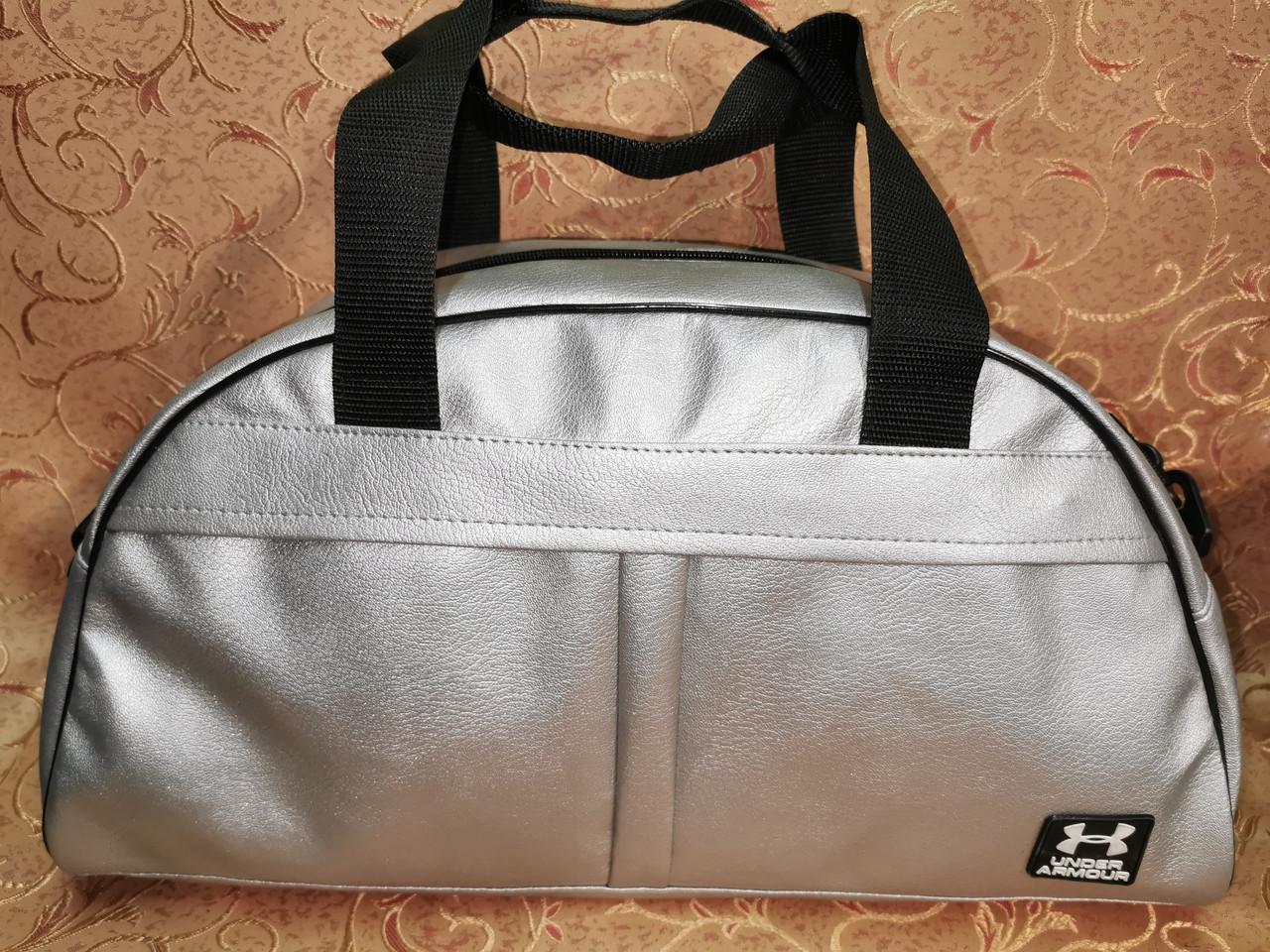 Спортивная сумка UNDER ARMOUR Унисекс последние искусств кожа/Сумка из искусственной кожи (только ОПТ)