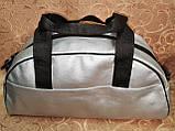 Спортивная сумка UNDER ARMOUR Унисекс последние искусств кожа/Сумка из искусственной кожи (только ОПТ), фото 4