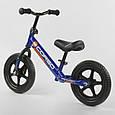 Велобег-беговел детский со стальной рамой Corso 43118, колеса пена 12 дюймов, синий, фото 3