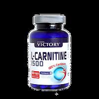 Жиросжигатель Weider Victory L-Carnitine 1500 100 caps