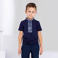 Трикотажна футболка з вишивкою для хлопчика з синім орнаментом