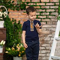 Трикотажна футболка з вишивкою для хлопчика з орнаментом