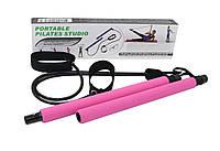 Тренажер для всего тела для пилатес Portable Pilates Studio   Универсальный тренажер для домашних тренировок