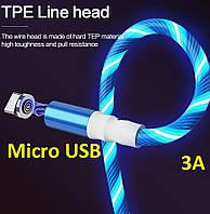 Магнитный Кабель Светящийся Micro USB 3A Шнур с Подсветкой Зарядка и Передача Данных