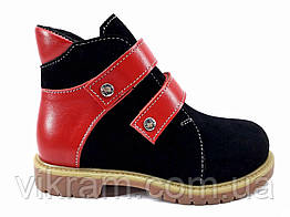 Детские демисезонные ортопедические ботинки Фишка черно-красные