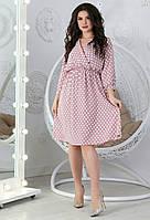 Платье в горох женское БАТАЛЬНОЕ (ПОШТУЧНО)