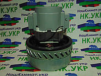 Мотор для моющего D=144 H=167 1200W Ametek 061300501 средний, фото 1