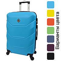 Дорожный чемодан на колесах Bonro 2019 большой (дорожня валіза Бонро велика)