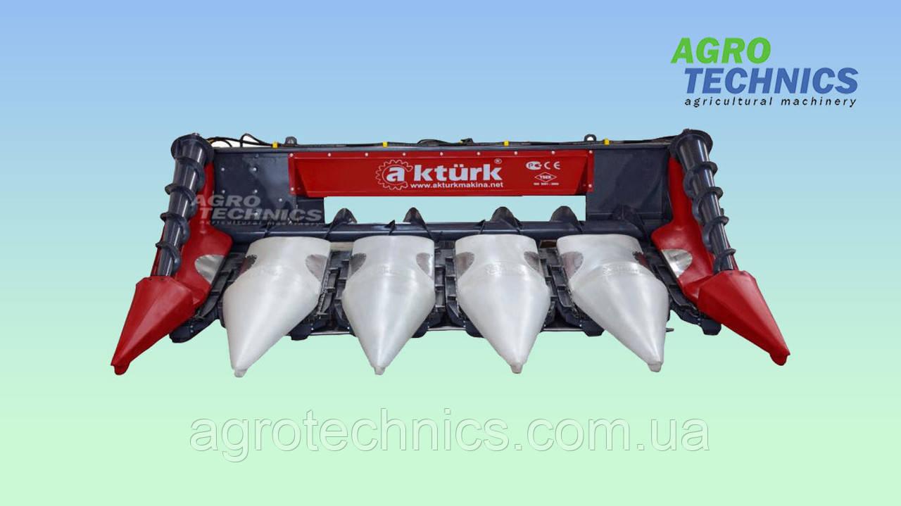 Жатка для уборки кукурузы AKTURK | АКТУРК