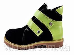 Демисезонные детские ортопедические ботинки Фишка черно-салатовые