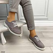 Стильные женские туфли, фото 3