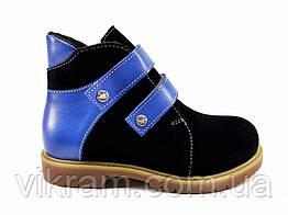 Ортопедические демисезонные ботинки для детей Фишка черно-голубые