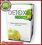 Detox Cocktail - Коктейль для похудения и очищения организма (Детокс Коктейль), фото 2