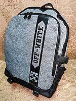 (46*31-большое)2020 Многофункциональный рюкзак off white спортивный городской Мессенджер Практичный рюкзак опт, фото 1