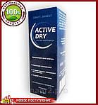 Active dry – Концентрат против гипергидроза (потливости) (Актив Драй), фото 2