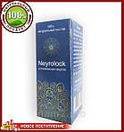 Neyrolock - Капли успокаивающие (Нейролок), фото 2