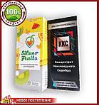 Silver Fruits - Капли + ККС - Концентрат коллоидного серебра - Комплекс для похудения (Силвер Фрутс), фото 3