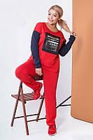 Красный спортивный костюм женский Большого размера