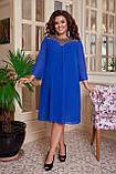 Повітряне жіноча сукня вільного крою Шифон Розмір 50 52 54 56 58 60 В наявності 4 кольори, фото 2
