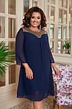 Повітряне жіноча сукня вільного крою Шифон Розмір 50 52 54 56 58 60 В наявності 4 кольори, фото 3