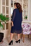 Повітряне жіноча сукня вільного крою Шифон Розмір 50 52 54 56 58 60 В наявності 4 кольори, фото 5