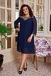 Повітряне жіноча сукня вільного крою Шифон Розмір 50 52 54 56 58 60 В наявності 4 кольори, фото 6