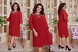 Повітряне жіноча сукня вільного крою Шифон Розмір 50 52 54 56 58 60 В наявності 4 кольори, фото 7