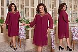 Повітряне жіноча сукня вільного крою Шифон Розмір 50 52 54 56 58 60 В наявності 4 кольори, фото 9