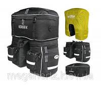 Вело рюкзак Terra Incognita VeloCrosser 40