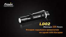 Ліхтар ручний Fenix LD02 XP-E2