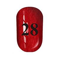 Гель лак № 28, My nail, 9 мл