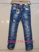 Дитячі весняні джинси на хлопців SEAGULL,розм 116-146 см