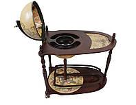 Напольный глобус бар со столиком из дерева (коричневый)