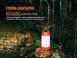Ліхтар кемпінговий Fenix CL26R чорний, фото 5
