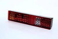 Фонарь ГАЗ 3302 задний светодиодный (Дорожная карта). 171.3716000 -02