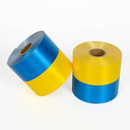 Стрічка жовто-синя, 8см/50 м