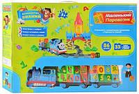 Конструктор Limo Toy М 5336 UR Железная дорога / Маленький паровозик