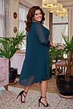 Нарядное женское платье со сьемной шифоновой накидкой Размер 50 52 54 56 58 60 В наличии 4 цвета, фото 2