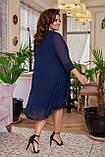 Нарядное женское платье со сьемной шифоновой накидкой Размер 50 52 54 56 58 60 В наличии 4 цвета, фото 3