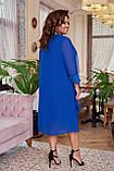 Нарядное женское платье со сьемной шифоновой накидкой Размер 50 52 54 56 58 60 В наличии 4 цвета, фото 4