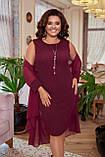 Нарядное женское платье со сьемной шифоновой накидкой Размер 50 52 54 56 58 60 В наличии 4 цвета, фото 6