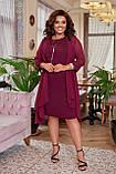 Нарядное женское платье со сьемной шифоновой накидкой Размер 50 52 54 56 58 60 В наличии 4 цвета, фото 5