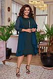 Нарядное женское платье со сьемной шифоновой накидкой Размер 50 52 54 56 58 60 В наличии 4 цвета, фото 7