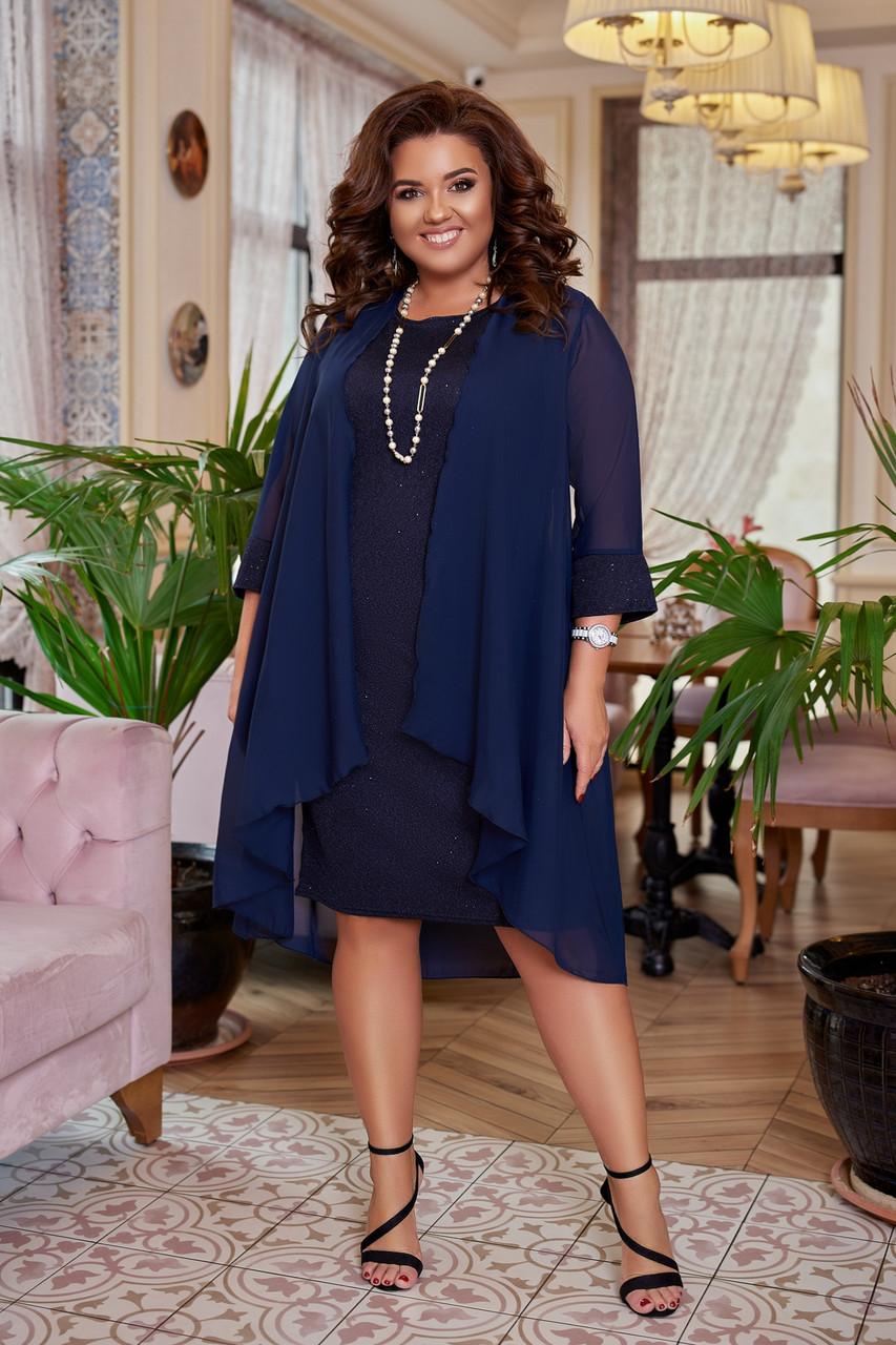 Нарядное женское платье со сьемной шифоновой накидкой Размер 50 52 54 56 58 60 В наличии 4 цвета