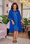 Нарядное женское платье со сьемной шифоновой накидкой Размер 50 52 54 56 58 60 В наличии 4 цвета, фото 8