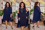 Нарядное женское платье со сьемной шифоновой накидкой Размер 50 52 54 56 58 60 В наличии 4 цвета, фото 9