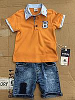Детские летние комплекты для мальчиков малюток BEBUS.разм 12-36 месяцев, фото 1