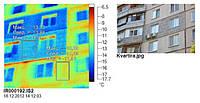 Тепловизионное обследование зданий, фото 1